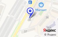 Схема проезда до компании МАГАЗИН БАГИРА в Сатке