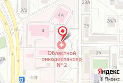 Областной онкологический диспансер № 2 в Магнитогорске - улица Герцена, 4: запись на МРТ, стоимость услуг, отзывы