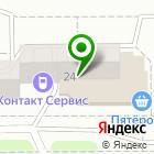 Местоположение компании Магазин товаров для праздника на ул. Труда