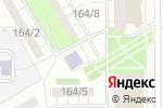Схема проезда до компании Рубеж в Магнитогорске