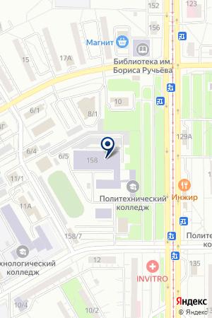 ПОЛИТЕХНИЧЕСКИЙ КОЛЛЕДЖ (МАШИНОСТРОИТЕЛЬНОЕ ОТДЕЛЕНИЕ) на карте Магнитогорска