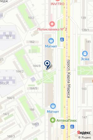МАГАЗИН ДОМИК на карте Магнитогорска