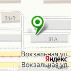 Местоположение компании Привокзальный