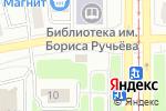 Схема проезда до компании Тысяча и одна ночь в Магнитогорске