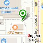 Местоположение компании Магазин бензо и электроинструментов