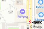 Схема проезда до компании Аврора в Магнитогорске