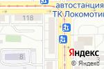 Схема проезда до компании ПИТЕРСКАЯ ШАВЕРМА в Магнитогорске