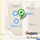 Местоположение компании БРЕНД-МАРКЕТ