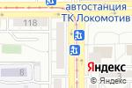 Схема проезда до компании Магнит в Магнитогорске
