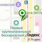 Местоположение компании Магсис-Софт