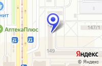 Схема проезда до компании ЮВЕЛИРНЫЙ САЛОН КАМЕННЫЙ ЦВЕТОК в Магнитогорске