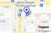 Схема проезда до компании МАГАЗИН ОПТИК-ВЗГЛЯД в Магнитогорске