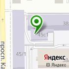 Местоположение компании Учебно-производственный автомобильный центр