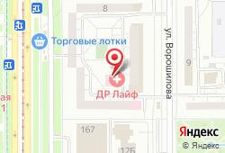 Медицинский центр Dr.Life в Магнитогорске - улица Ворошилова, д. 10/1: запись на МРТ, стоимость услуг, отзывы