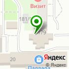 Местоположение компании Авторазбор174.рф