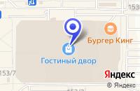 Схема проезда до компании БУТИК ILE DE BEAUTE (ИЛЬ ДЕ БОТЭ) в Магнитогорске