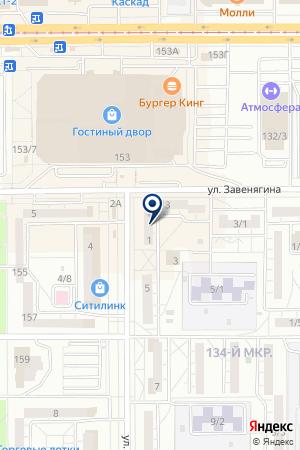 ORIFLAME (ОРИФЛЭЙМ) на карте Магнитогорска