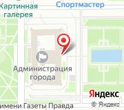 Магнитогорское городское Собрание депутатов