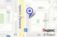 Схема проезда до компании МАГАЗИН КОМАНДОР в Магнитогорске