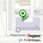 Местоположение компании ПЕРСОНАЛ
