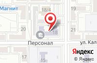 Схема проезда до компании Центр Подготовки Профессиональных Кадров в Магнитогорске