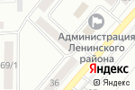 Схема проезда до компании Paradise studio в Магнитогорске