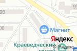 Схема проезда до компании Индюшкин в Магнитогорске