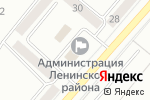 Схема проезда до компании Администрация Ленинского района в Магнитогорске