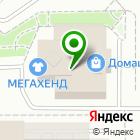 Местоположение компании БЕСТ ГРУПП