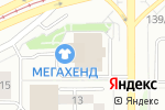 Схема проезда до компании Мастерская по ремонту обуви на проспекте Ленина в Магнитогорске