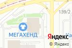 Схема проезда до компании Талисман Тур в Магнитогорске