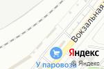 Схема проезда до компании Сфера-М в Магнитогорске