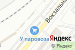 Схема проезда до компании Торговая компания в Магнитогорске