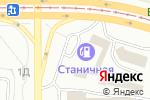Схема проезда до компании АЗС Станичная в Магнитогорске