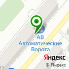 Местоположение компании Free Line