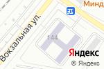 Схема проезда до компании Авторезерв в Магнитогорске