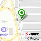 Местоположение компании Автомобиль №1