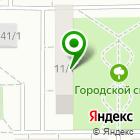 Местоположение компании Секонд-хенд на ул. Труда