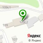 Местоположение компании Зеленый дом