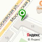 Местоположение компании Авто Полюс
