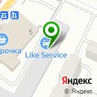 Местоположение компании LIKE SERVICE