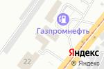 Схема проезда до компании Авеню в Магнитогорске