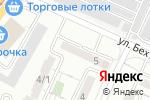 Схема проезда до компании Подарки Сувениры Трикотаж Белье в Магнитогорске