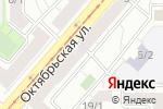 Схема проезда до компании АВГУСТ в Магнитогорске