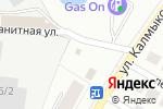 Схема проезда до компании АЗС Радужная в Магнитогорске
