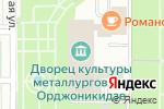 Схема проезда до компании Стрелец в Магнитогорске