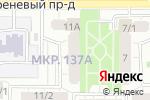 Схема проезда до компании Металлург в Магнитогорске