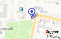 Схема проезда до компании ОТДЕЛЕНИЕ ПОЧТОВОЙ СВЯЗИ в Сатке