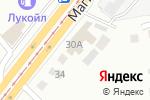 Схема проезда до компании Потенциал в Магнитогорске