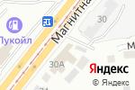 Схема проезда до компании ТеплоОтдача в Магнитогорске
